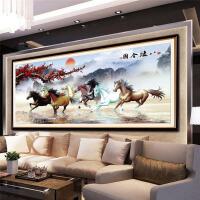十字绣新款客厅简约现代八骏马刺绣大幅马到成功办公室挂画