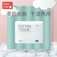 babycare婴儿棉柔巾 宝宝干湿两用纯棉加厚新生儿非湿纸巾100抽*3包