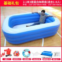 儿童充气游泳池家用大号家庭婴儿游泳桶加厚洗澡池宝宝水池