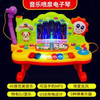 儿童喷泉电子琴初学者音乐小钢琴宝宝早教婴儿玩具0-3岁1带话筒 音乐喷泉电子琴+送一本卡片书