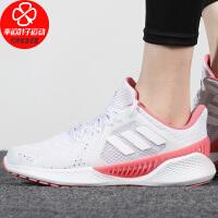 Adidas/阿迪达斯清风女鞋新款低帮运动鞋网面透气舒适轻便减震跑步鞋FX6828
