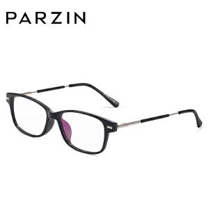 帕森TR90眼镜框 男女时尚柔韧眼镜架 可配近视眼镜 5019