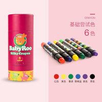 美乐蜡笔儿童安全可水洗旋转彩色涂鸦宝宝画笔套装幼儿园画画