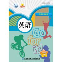 新华书店正版 人教版英语八年级上册 金太阳多媒体同步 1片装DVD-ROM