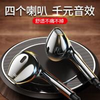 原装耳机小米vivo华为OPPO安卓手机通用入耳式有线K歌高音质正品