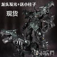 变形玩具金刚电影合金放大恐龙钢索模型机器人远古领主 LS05恐龙(现货)