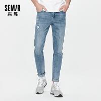 森马牛仔裤男2020冬季新款小脚长裤显瘦弹力裤子显瘦个性潮流破洞