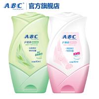 ABC私处清洁洗液经期卫生护理液2瓶 多规格可选 官方旗舰店正品