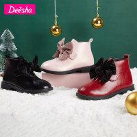 【限时抢 券后预估价:71】笛莎童装女童靴子2020冬新款中大童儿童时尚洋气鞋子小女孩短靴