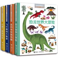 幼儿完全图解小百科(套装,全4册)