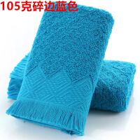 新品加厚纯棉毛巾柔软舒适吸水家用全棉洗脸大面巾回礼品 75x34cm