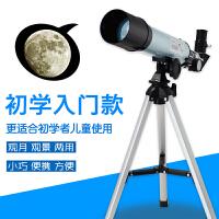 学生天文望远镜专业高清寻星儿童太空深空观星观天眼镜