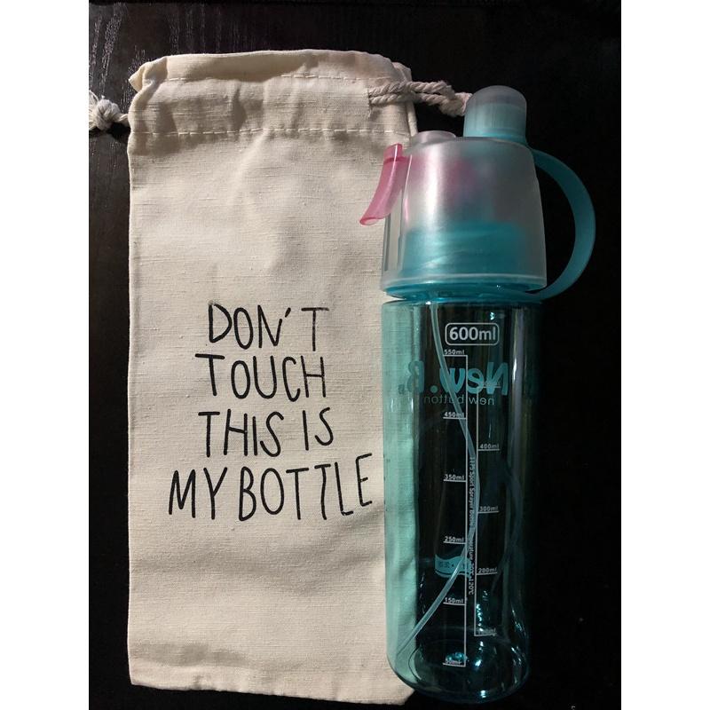 【优选】运动喷雾水杯夏季韩国创意降温塑料杯儿童水壶女学生军训网红杯子 加布袋