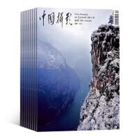 中国摄影(1年共12期)订阅全年杂志2021年6月起订 杂志铺 杂志订阅