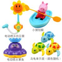 抖音宝宝洗澡花洒儿童洗澡玩具电动喷水花洒向日葵戏水玩具男女孩 电动向日葵抖音4套装 送软胶水壶