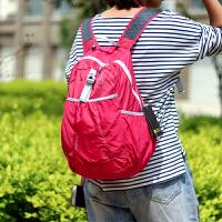 户外可折叠超轻便超薄背包旅行旅游登山男女包防水便携皮肤双肩包