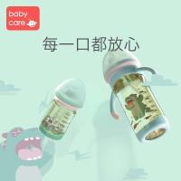 babycare婴儿奶瓶新生儿宽口径ppsu宝宝吸管奶瓶防胀气防摔带手柄