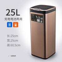 20190625101643571华萍(HP)智能不锈钢自动感应垃圾桶家用客厅厨房办公室大号垃圾筒