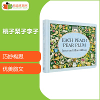 #廖彩杏书单英国进口 Each Peach Pear Plum board book 纸板 英文原版绘本