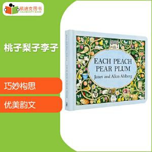 廖彩杏书单英国进口 Each Peach Pear Plum board book 纸板 英文原版绘本