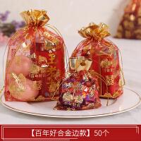 婚庆糖盒婚礼喜糖盒结婚用品创意喜糖袋纱袋喜糖礼盒糖果盒子批�l