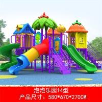 新款室外小博士幼儿园组合滑梯室内大型儿童滑滑梯秋千户外宝宝玩具模型 西瓜红 泡泡乐园14型