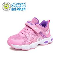【1件5折价:99.9元】大黄蜂女童鞋儿童运动鞋春秋款2021新款中大童小女孩透气网面鞋子