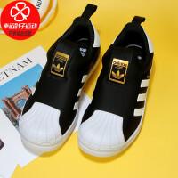 Adidas/阿迪达斯小童鞋新款低帮运动鞋舒适透气轻便耐磨金标贝壳头休闲鞋S32130