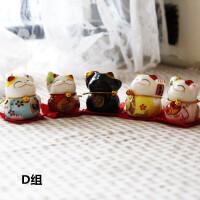 工艺品摆件日式创意可爱招财猫陶瓷家居装饰品开业招财来福小摆件