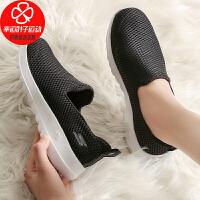 Skechers斯凯奇女鞋新款一脚套轻质舒适透气运动鞋耐磨低帮潮流健步休闲鞋15600-BKW