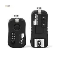 品色TF-363无线引闪器 索尼单反A850 700 550 闪光灯无线引闪器