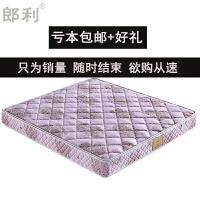软硬两用零甲醛环保椰棕精钢弹簧双人床垫经济价尺寸定做定制