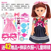 会说话的智能洋娃娃套装婴儿童小女孩玩具公主衣服仿真大单个布 【超大娃娃】【 会眨眼会说话】