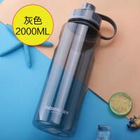 太空杯大容量塑料水杯便携随手杯子带盖男家用健身大水壶运动