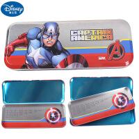 钢铁侠美国队长小学生文具盒儿童铁笔盒男生双层马口铁盒