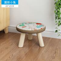 好货家居用品时尚门口蘑菇凳创意小板凳矮凳实木家用客厅布艺小凳子圆凳沙发凳 真材实料 简约大方