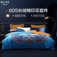 水星出品 百丽丝家纺 60s长绒棉印花四件套丝滑轻奢纯棉套件床上用品 加伯利亚