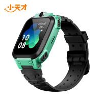 小天才�和���手表Z5A防水GPS定位智能手表 �W生�和�移�勇�通�信4G��l拍照手表手�C男女孩�G