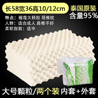 泰国乳胶枕头一对枕芯护颈枕颈椎枕头修复颈椎专用定制