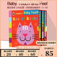 Baby Touch Box of Books 婴幼儿英文原版 撕不烂纸板触摸书 0-3岁英语早教 Ladybird出版社