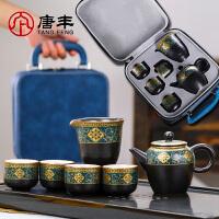 唐丰开片可养旅行茶具一壶四杯鎏金点彩西域户外便携包快客杯家居