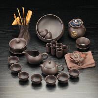 【优选】家用功夫茶具套装黑紫泥原矿紫砂壶茶杯茶道茶洗茶海盖碗整套