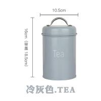 北欧风密封罐咖啡罐糖果罐茶叶罐面膜粉罐奶粉罐咖啡豆罐带密封圈 冷灰色 TEA