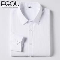 EGOU衬衫男商务简约正装男士工装长袖衬衫16C101
