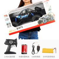 20181112015131296遥控汽车越野车 超大RC四驱高速攀爬车充电动男孩玩具车赛车