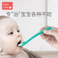 babycare宝宝硅胶勺 婴儿勺子餐具新生儿喂水软头勺儿童辅食碗勺