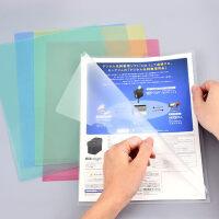 50个创易a4文件夹插页L型单片夹透明资料夹加厚文件袋保护套彩色开口学生用试卷夹个人面试简历膜批发