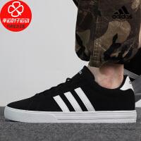 Adidas/阿迪达斯男鞋新款低帮运动鞋防滑耐磨舒适透气休闲鞋板鞋DB0273