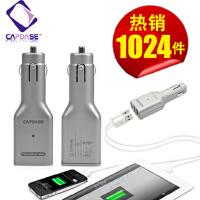 卡登仕ipad3/2车充 iphone 5车充 苹果iphone4s车载充电器数据线