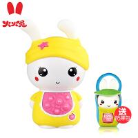 阿李罗火火兔F3-8G早教故事机糖果果婴幼儿童音乐玩具MP3播放器下载